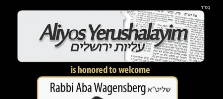 Purim Event – March 3, 2015