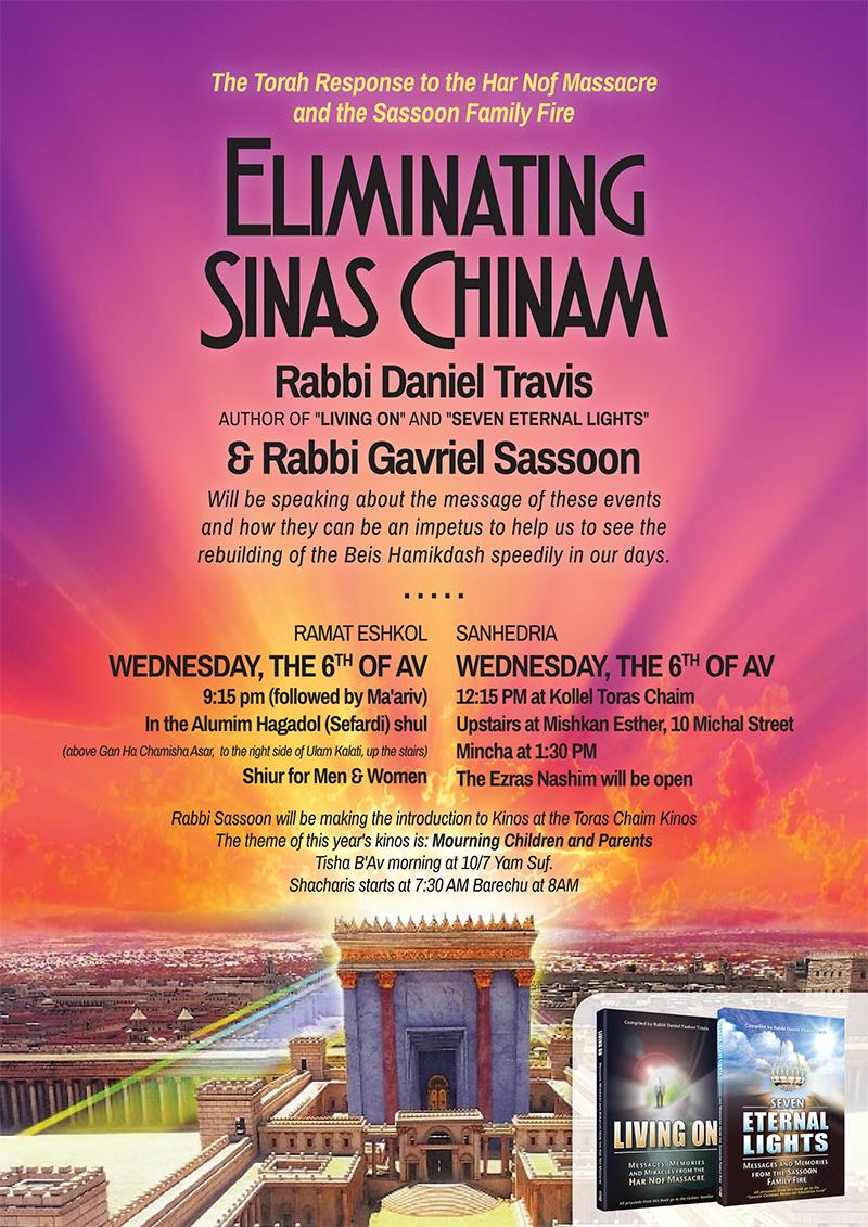 Sinas Chinam ad RamatEshkol-Sanhedria800px