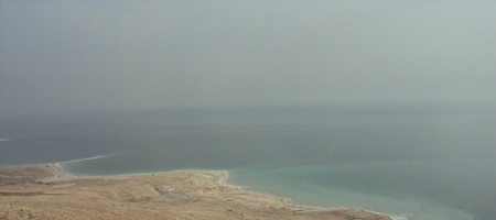 New Dead Sea Discovery